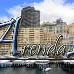 Отель в городе Монако                              1180.00 м2