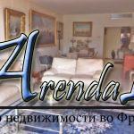 Квартира в городе Монако                              186.00 м2, 2 спальни