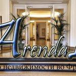Пентхаус в районе Монте-Карло в городе Монако                              430.00 м2, 4 спальни