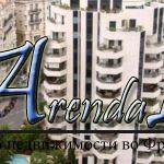 Квартира в городе Монако                              221.00 м2, 3 спальни