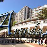 Квартира в районе Монте-Карло в городе Монако                              98.00 м2, 1 спальня
