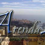Квартира в городе Монако                              745.00 м2