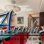 Квартира в городе Монако                              232.00 м2, 3 спальни