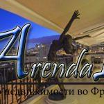 Пентхаус в городе Монако                              520.00 м2, 3 спальни