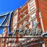 Квартира в городе Монако                              154.00 м2, 2 спальни