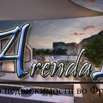 Пентхаус в городе Фонвьей                              170.00 м2, 2 спальни