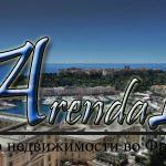 Квартира в районе Монте-Карло в городе Монако                              110.00 м2, 2 спальни