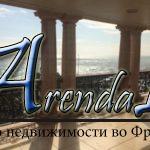 Квартира в городе Фонвьей                              245.00 м2, 2 спальни