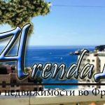 Вилла в городе Монако                              513.00 м2, 4 спальни
