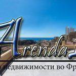 Пентхаус в городе Монако                              304.00 м2, 3 спальни