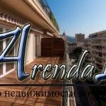 Квартира в районе Монте-Карло в городе Монако                              100.00 м2, 2 спальни