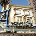Investment property in Monaco