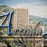 Пентхаус в районе Монте-Карло в городе Монако                              950.00 м2, 6 спален