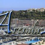 Квартира в городе Монако                              280.00 м2, 3 спальни