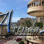 Квартира в городе Монако                              317.00 м2, 4 спальни
